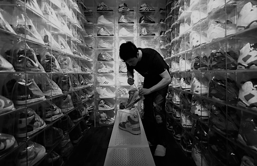 5 Chinese Stocks Into Sneakers