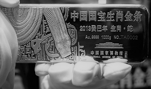 5 Chinese Stocks Into Gold