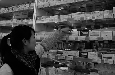 Chinese Pharmaceutical Retail Chains