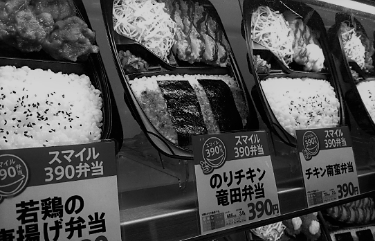 5 Japanese Stocks Into Convenience Stores