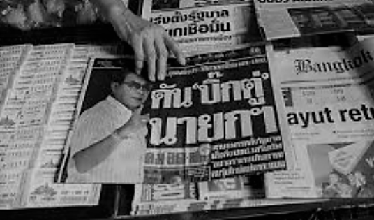 5 Thai Stocks Into Newspapers