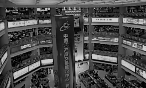 5 Chinese Stocks Into Tech Retail